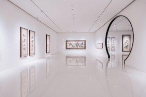 Art gallery.